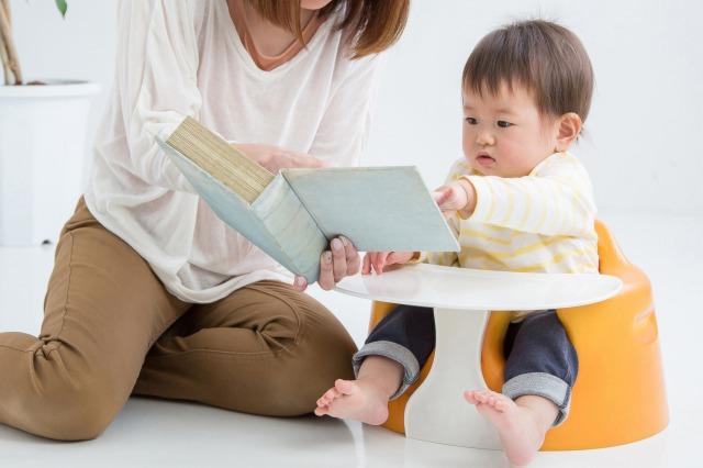 子供におすすめの絵本【0歳・1歳・2歳・3歳・4歳】