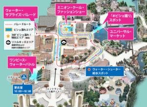 ユニバ―サルスタジオジャパン 園内