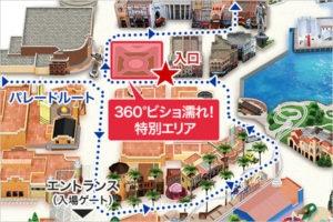 ユニバーサルスタジオジャパン 園内地図