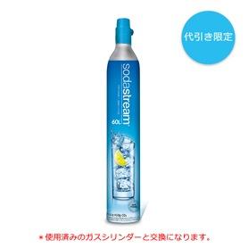 ト(新規購入用) 販売価格: 5,500 円 (税抜) ソーダストリーム ガスシリンダー(交換用)